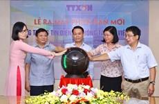 Vietnam News Agency's new portal makes debut