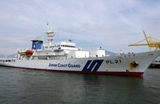 Japan Coast Guard ship starts Vietnam visit