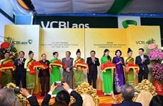 Vietcombank opens first overseas bank in Laos