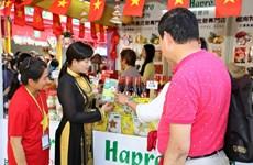 Vietnamese food introduced in Hong Kong
