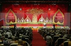 UN Day of Vesak 2019 opens in Ha Nam province