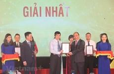 PM attends National External Information Service Awards ceremony
