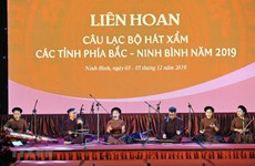 "Preserving ""xam"" singing – unique folk music form  Hanoi (VNA) – ""Xam"""