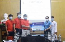 PetroVietnam donates 30 billion VND to COVID-19 vaccine fund