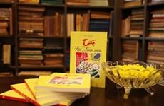 Vietnam's Lunar New Year Festival through eyes of Vietnamese, French scholars