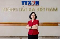 Vietnam News Agency – Flow of mainstream news that never stops