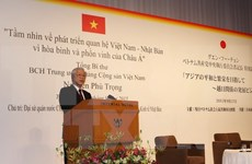 Party chief concludes official visit to Japan
