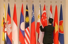 Meeting focuses on partnerships for ASEAN's sustainable development