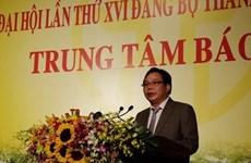 Press centre opens to serve Hanoi's Party congress