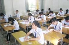 Over 429 billion VND raised for Mekong Delta poor students