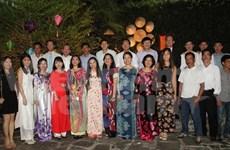 Vietnamese in Argentina celebrate Lunar New Year
