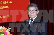 Indonesia Ambassador honoured with friendship insignia