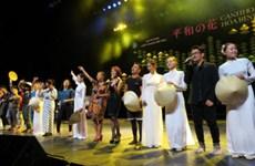 Art event highlights Vietnam's aspiration for peace