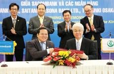 Sacombank ties with Japanese banks