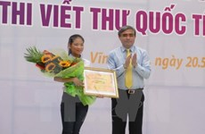 Winners of 45th UPU letter writing contest honoured