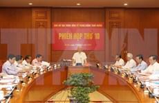 Working groups established to supervise corruption handling