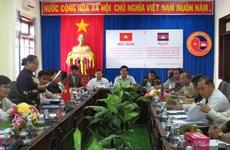 Vietnam, Cambodia promote cooperation in borderline areas