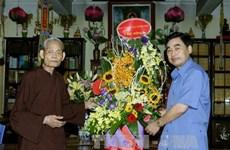 Religious officials visit Supreme Patriarch on Vu lan festival