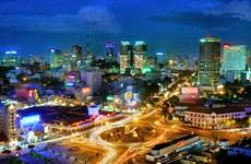 RoK Daegu Bank to open branch in HCM City