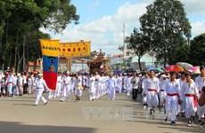 """Tay Ninh Cao Dai Church holds """"Yen Dieu Tri Cung"""" Festival"""