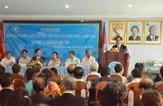 Vietnamese association in Cambodia convenes congress