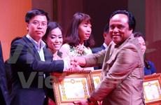 Vietnam Entrepreneurs' Day marked in Laos