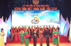 Outstanding farmers honoured in Hanoi