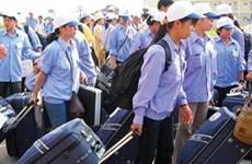Workshop focuses on migrant labour in ASEAN