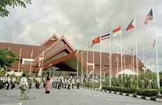 Milestones mark Vietnam's 22 years of ASEAN membership