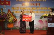 Coastal district promotes education