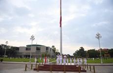 President Tran Dai Quang remembered at home and abroad