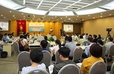 Vietnam seeks to accelerate digital banking development