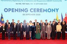 Vietnam's 25-year course of AIPA membership