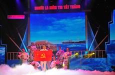Art programme marks President Ho Chi Minh's 30-year national salvation journey
