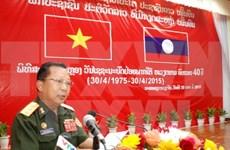 Laos military hails Vietnam's 1975 victory
