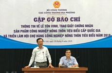 110 national-level representative rural industrial products selected