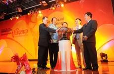 Vietnam - Laos investment ties bear 'sweet fruit'