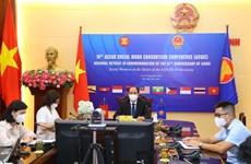ASEAN Social Work Consortium convenes 10th meeting