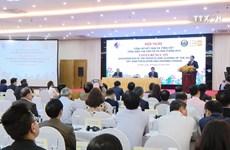 Vietnam's population reaches over 96.2 million