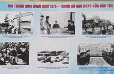 Photo exhibition marks 46th anniversary of National Reunification Day