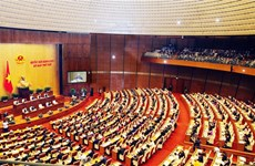 14th National Assembly's seventh session opens