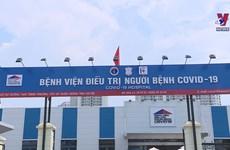 PM inspects COVID-19 treatment hospital in Hanoi