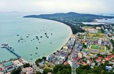 Exploring Cô Tô: A precious germ or Quảng Ninh province