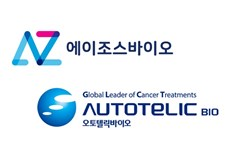AZothBio, Autotelic Bio to conclude contract for joint development of immune anticancer drugs