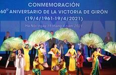 Hanoi ceremony marks 60th anniversary of Cuba's Giron victory