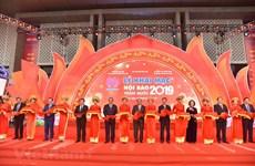 National Press Festival 2019 kicks off
