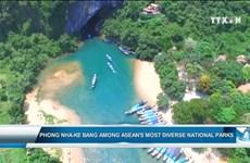 Phong Nha-Ke Bang among Southeast Asia's most diverse national parks