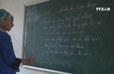 Cao Bang strives to eradicate illiteracy