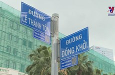QR codes now found on street signs in Ho Chi Minh City