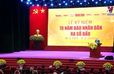 Nhan dan newspaper marks 70 years since first issue